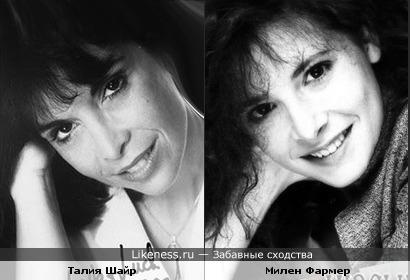Талия Шайр и Милен Фармер (в ракурсе)