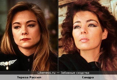 Сандра и Тереза Расселл