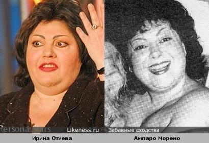 Ирина Отиева и Ампаро Морено
