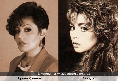 Ирина Отиева и Сандра