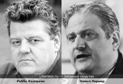 Робби Колтрейн и Майкл Лернер