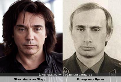Жан Мишель Жарр и Владимир Путин
