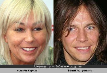 Ксения Стриж и Илья Лагутенко чем-то похожи