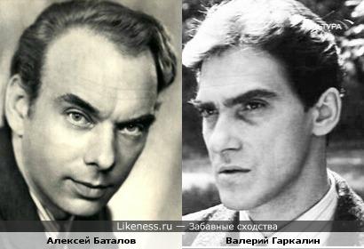 Алексей Баталов и Валерий Гаркалин
