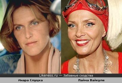 Инара Слуцка и Лайма Вайкуле