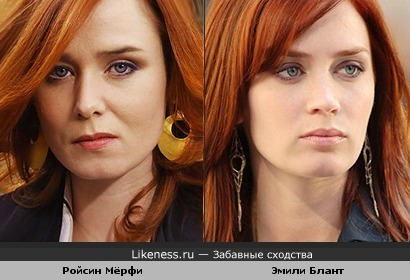 Эмили Блант похожа на Ройсин Мёрфи (Moloko)