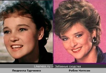 Робин Мэттсон напомнила Людмилу Гурченко в молодости