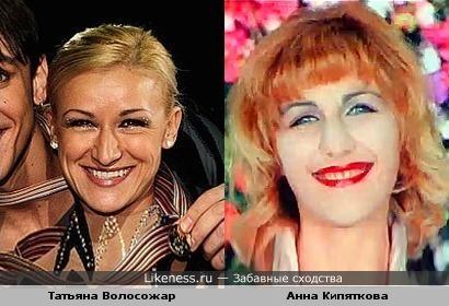 Татьяна Волосожар и Анна Кипяткова (Pep-See)