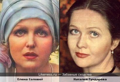 Елена Соловей и Наталья Гундарева