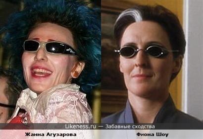 """Жанна Агузарова на этом фото напомнила Папу из """"Мстителей"""""""