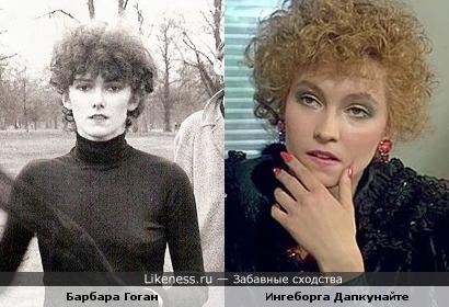 """Барбара Гоган из The Passions похожа на Кисулю из """"Интердевочки"""""""