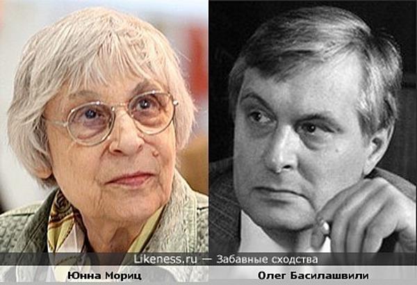 Юнна Мориц напомнила Олега Басилашвили