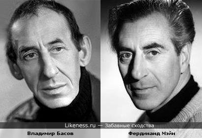 Владимир Басов и Фердинанд Мэйн