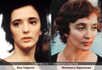 Ана Торрент и Антонина Шуранова