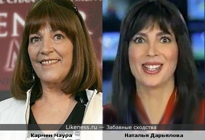 Крейзи-улыбка на лице Кармен Мауры на этом фото напомнила Наталью Дарьялову