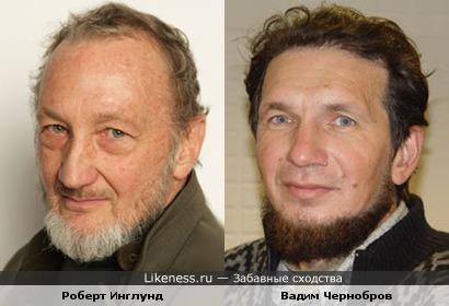 Роберт Инглунд и Вадим Чернобров