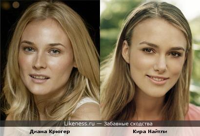 Диана Крюгер и Кира Найтли