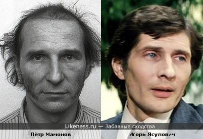 Пётр Мамонов и Игорь Ясулович