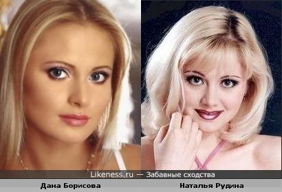 Дана Борисова и певица Натали - сама невинность