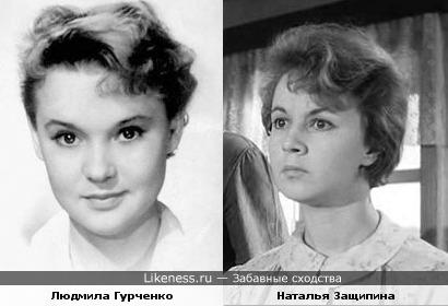 На этой фотографии Людмила Гурченко напоминает Наталью Защипину