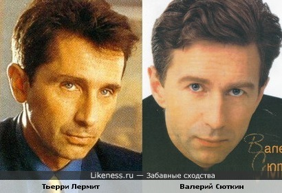 Тьерри Лермитт и Валерий Сюткин
