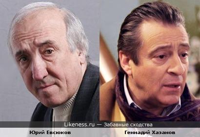 Юрий Евсюков и Геннадий Хазанов
