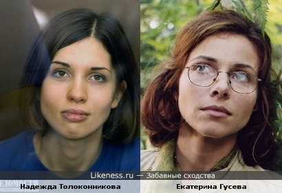 Надежда Толоконникова и Екатерина Гусева (в ракурсе)