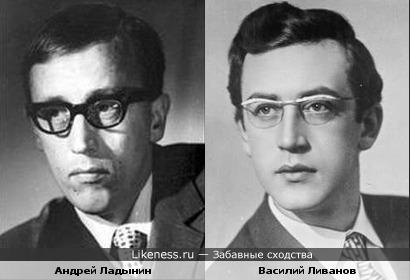 Андрей Ладынин и Василий Ливанов