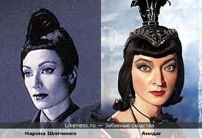 Марина Шипченко могла бы сыграть Анидаг