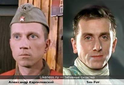 Александр Карпиловский и Тим Рот