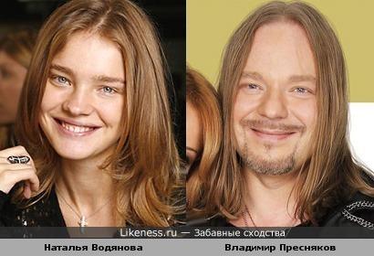 Наталья Водянова и Владимир Пресняков