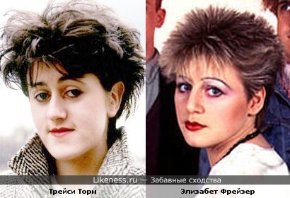 Трейси Торн (Everything But The Girl) и Лиз Фрейзер (Cocteau Twins)