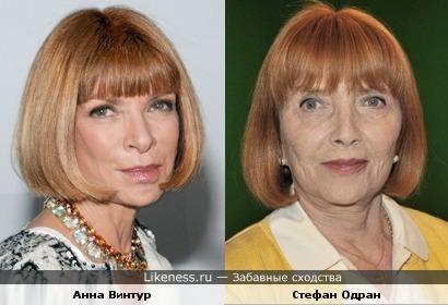 Стефан Одран и Анна Винтур