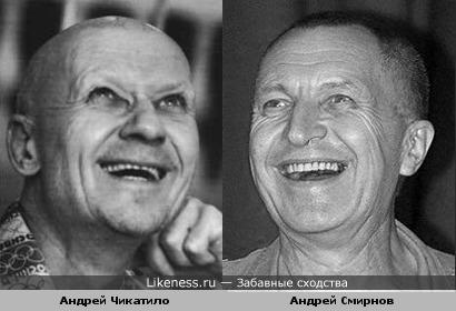 Чикатило и Смирнов Андреи улыбнулись одинаково зловеще