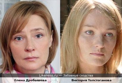Елена Дробышева и Виктория Толстоганова