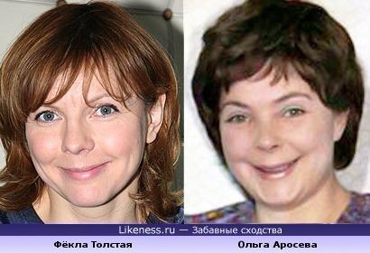 Фёкла Толстая и Ольга Аросева - обладательницы милой озорной улыбки