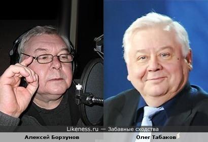 Алексей Борзунов и Олег Табаков