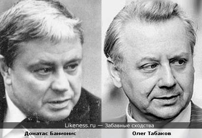 Донатас Банионис и Олег Табаков на этих фото удивительно похожи