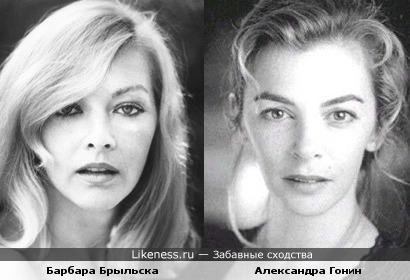 Барбара Брыльска и Александра Гонин