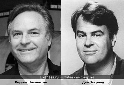 Родион Нахапетов на этом фото напомнил Дэна Эйкройда