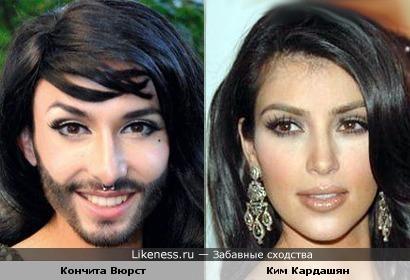 Кончита Вюрст похожа на Ким Кардашян