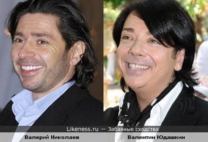 Улыбающийся Валерий Николаев становится похож на Валентина Юдашкина
