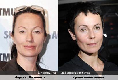 Марина Шипченко и Ирина Апексимова
