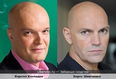 Кирилл Кикнадзе и Борис Шевченко
