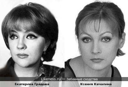 Екатерина Градова и Ксения Качалина
