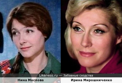 Нина Маслова на этом кадре напомнила Ирину Мирошниченко
