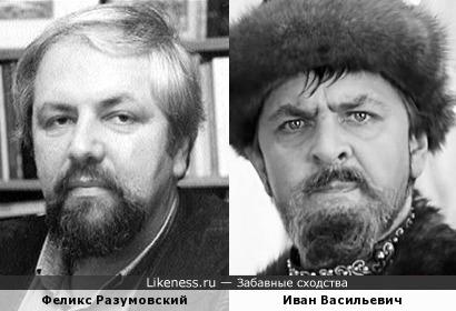 Феликс Разумовский похож на царя