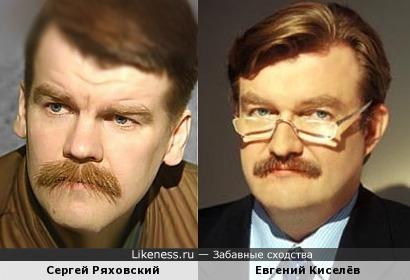 Сергей Ряховский и Евгений Киселёв