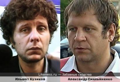Ильшат Кузиков и Александр Емельяненко
