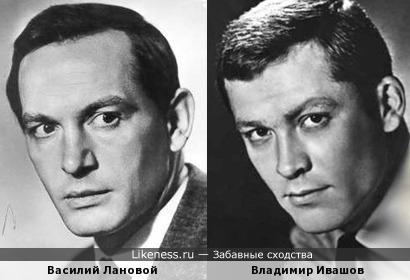 Василий Лановой и Владимир Ивашов